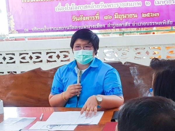 สมาคมรักษ์ดงแม่นางเมือง เตรียมจัดพิธีพุทธาภิเษกเหรียญหลวงพ่อพัฒน์ 100 ปี เศรษฐีดงแม่นางเมือง ในวันอนุรักษ์มรดกไทย