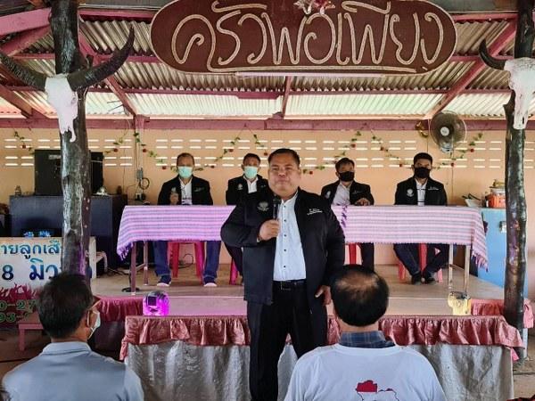 """""""หมู่บ้านวิสาหกิจชุมชนท้องถิ่นไทย""""เดินหน้าขับเคลื่อนปรัชญาเศรษฐกิจพอเพียง เร่งสร้างงานสร้างอาชีพให้เกษตรกรจังหวัดชัยภูมิ"""