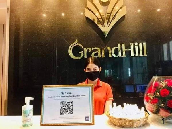 """""""แกรนด์ฮิลล์ รีสอร์ท แอนด์ สปา"""" รับผิดชอบต่อสังคมจนได้ผ่านมาตรฐานโรงแรมเป็นที่แรกในจังหวัดนครสวรรค์ ได้รับการรับรองพร้อมตราสัญลักษณ์ """"มาตรฐาน SHA"""""""