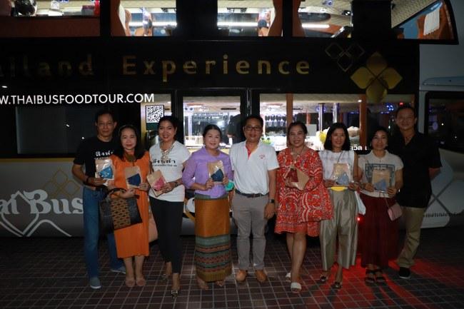 ททท.อยุธยาฯ เตรียมเปิดเส้นทาง Thai bus food tour นวัตรกรรมการท่องเที่ยวรูปแบบใหม่ นั่งรถชิมอาหารไทย ชมไฟประดับโบราณสถาน เที่ยวรอบเกาะเมืองพระนครศรีอยุธยา (ชมคลิป)
