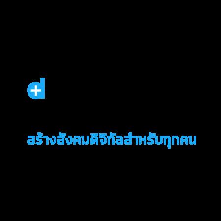 ดีแทค เน็ตทำกิน' ช่วยต่อลมหายใจ คนไทยยุคโควิด-19หมาขายหมึก:มองปรากฏการณ์'กลับบ้าน'ของคนรุ่นใหม่เมื่อโลกออนไลน์เปลี่ยนผ่านเศรษฐกิจ4.0