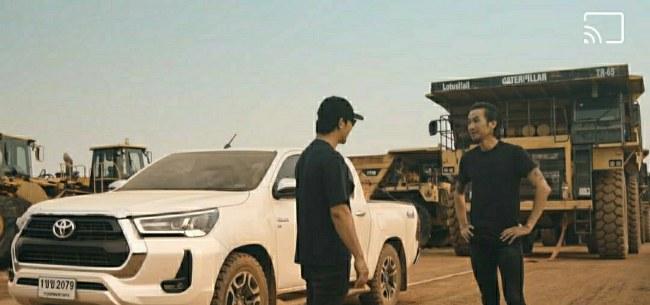 สุดโก้! รถบรรทุกยักษ์ของบริษัทโลตัสฮอลฯที่ใช้ในเหมืองทองอัครา ถูกเลือกใส่ไว้ในหนังโฆษณาใหม่ของตูน บอดี้สแลม (ชมคลิป)