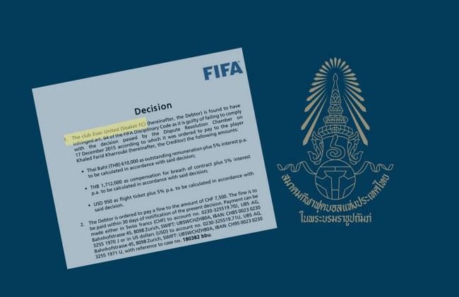 สมาคมฟุตบอลฯ ชี้แจ้งกรณีการจ่ายเงินสนับสนุนสโมสรศรีสะเกษ เอฟซี ฤดูกาล 2020