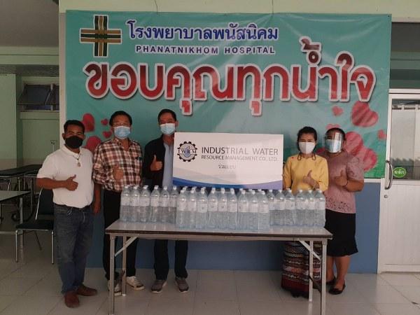IWRM เร่งส่งมอบน้ำดื่มให้ รพ.พนัสนิคม เพื่อผู้ป่วยโควิด-19