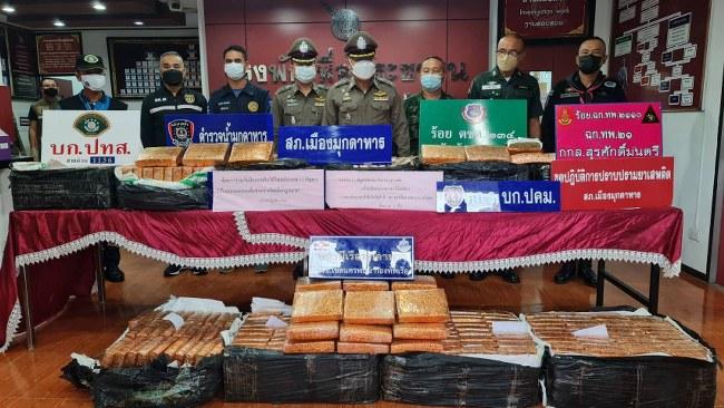 ตำรวจมุกดาหาร รวบแก๊งค้ายาเสพติดข้ามชาติ ยึดกัญชาข้ามโขงมูลค่าเกือบ 20 ล. เตรียมส่งลงภาคใต้(มีคลิป