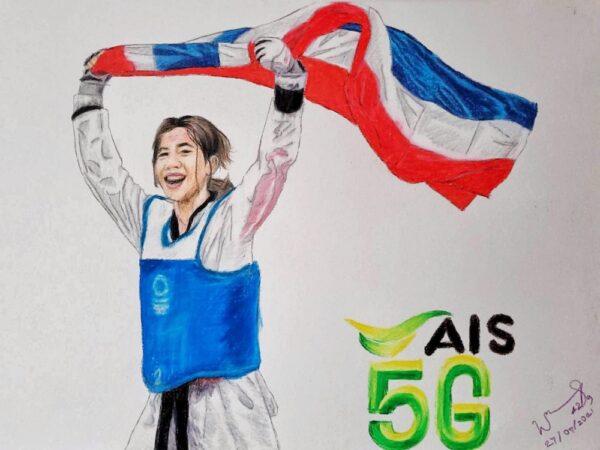 "AIS ควง ""น้องเทนนิส"" พาณิภัค วงศ์พัฒนกิจ Hero เหรียญทอง โอลิมปิก 2020เข้าสู่AIS Family อย่างอบอุ่น พร้อมส่งต่อภารกิจสร้างแรงบันดาลใจสู่คนไทย"