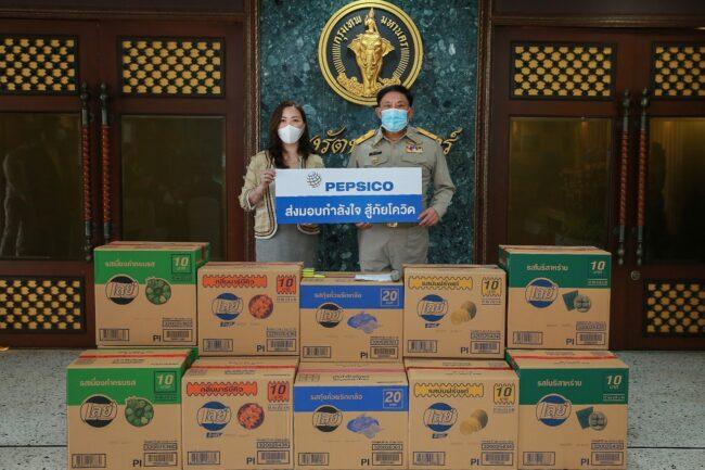 เป๊ปซี่โค ประเทศไทย ส่งมอบกำลังใจให้ กทม. เพื่อส่งต่อให้บุคลากรทางการแพทย์