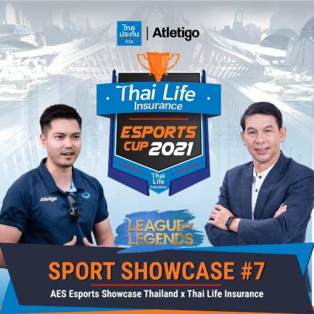 ไทยประกันชีวิต-แอทเลติโก้เปิดคัดเยาวชนไทยคว้าทุนการศึกษาด้าน Esports ที่สหรัฐฯ-อังกฤษ รวมมูลค่ากว่า 25 ล้านบาท